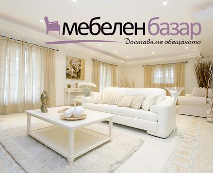 изработка на онлайн магазин мебелен базар